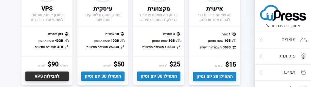 אחסון אתרים ישראלי Upress